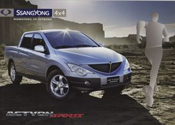 /upload/9/f/f/autobrochures/ssang-yong-action-sports.large.jpg