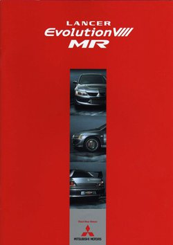 /upload/9/f/f/autobrochures/mitsubishi-lancer-evo-viii-mr.large.jpg