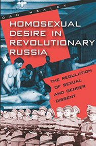 homosexual-desire-in-revolutionary-russia-web.jpg