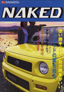 /upload/9/f/f/autobrochures/daihatsu-naked.large.jpg