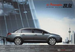 /upload/9/f/f/autobrochures/dongfeng-c-triomphe.large.jpg
