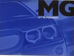/upload/9/f/f/autobrochures/mg-ztx-power.large.jpg