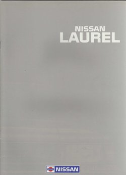/upload/9/f/f/autobrochures/nissan-laurel-1987.large.jpg