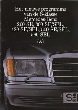 /upload/9/f/f/autobrochures/mercedes-benz-w126-1985.large.jpg