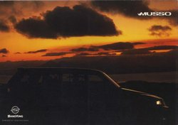 /upload/9/f/f/autobrochures/ssang-yong-musso.large.jpg