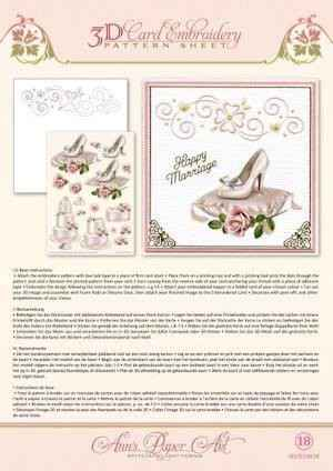 3DCE13018 - 3D Card Embroidery Pattern Sheets Wedding