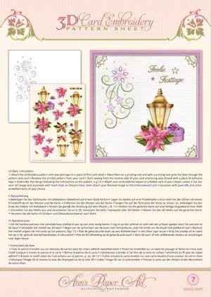 3DCE13007 - 3D Card Embroidery Pattern Sheets Poinsettia