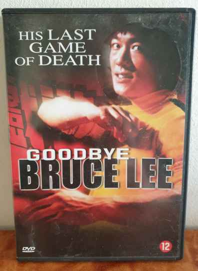 Bruce Lee - His last game of death
