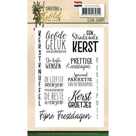 Clear Stamps - Amy Design - Christmas in Gold - Text NL