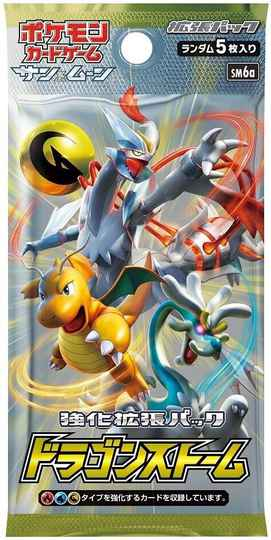 Japanse Dragon Storm SM6a Booster Pack