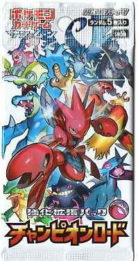 Japanse Champion Road SM6b Booster Pack