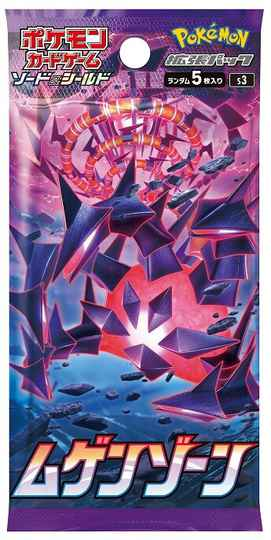 Japanse Sword & Shield Infinity Zone S3 Booster Pack
