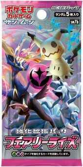 Japanse Fairy Rise SM7b Booster Pack