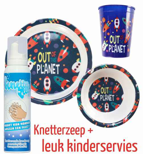 Knetterzeep + kinderservies | Raket