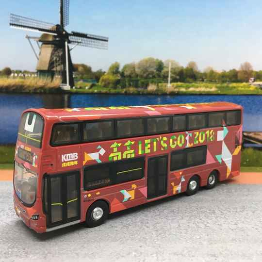 Volvo bus Year of the Dog 2018