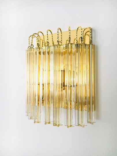 Hollywood Regency Style Glass & Brass Wall Lamp by Massive, 1980's Italy