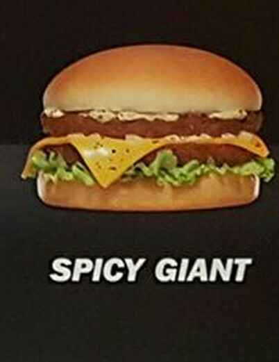 Spicy GIANT