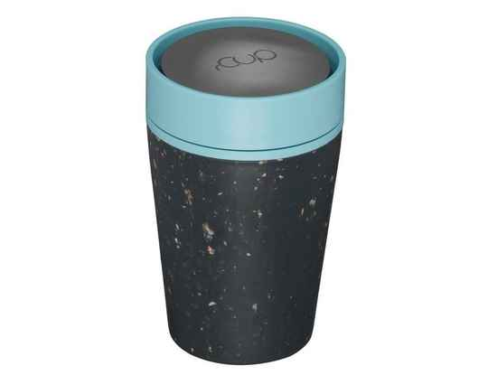 rCUP 240 ml - Black and Teal
