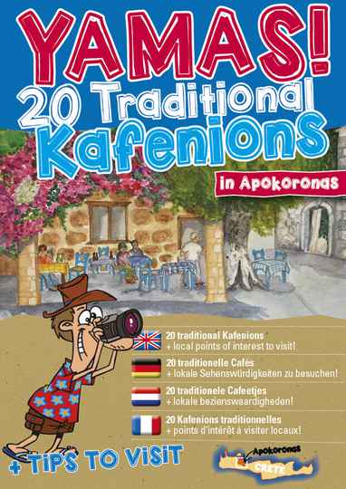 Yamas! 20 Traditional kafenions in Apokoronas (NL).
