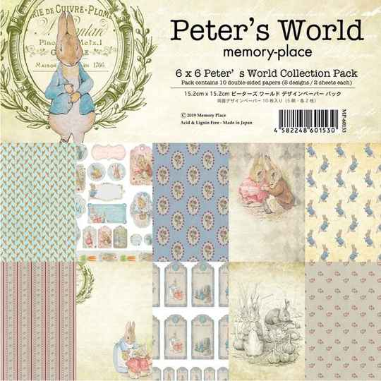 Memory Place, Paperpad, Peter's World , 6x6 inch - MP-60153
