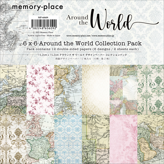Memory Place, Paperpad, Around the World , 6x6 inch - MP-60609