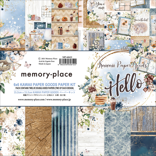 Memory Place, Paperpad, Kawaii Paper Goods, Hello , 6x6 inch - MP-60612