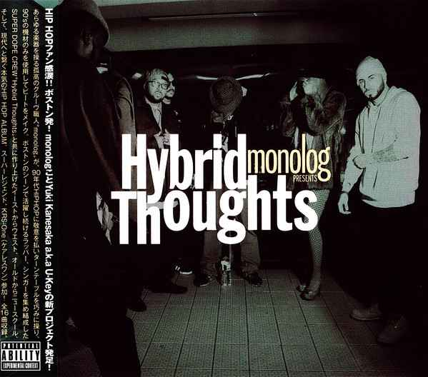 Hybrid Thoughts – Monolog Presents Hybrid Thoughts CD