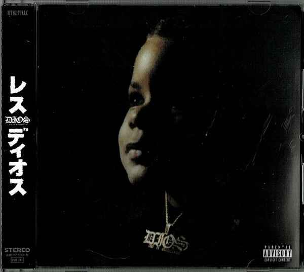Le$ – DIOS (Did It Ourselves) CD (JPN IMPORT)