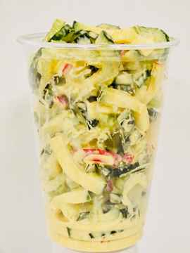 Courgettesalade - 500 gram