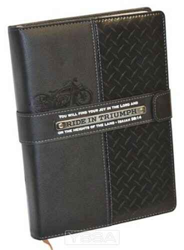 Journal - Lux Leather - Ride in Triumph