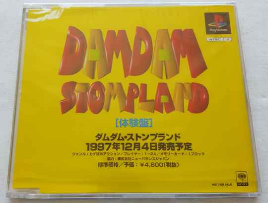 PS1 - DamDam StompLand - Trial Version (NTSC-J)