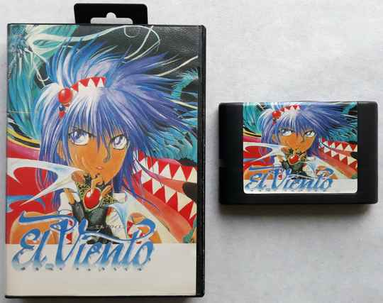 Mega Drive - El Viento (NTSC-J, reproduction)