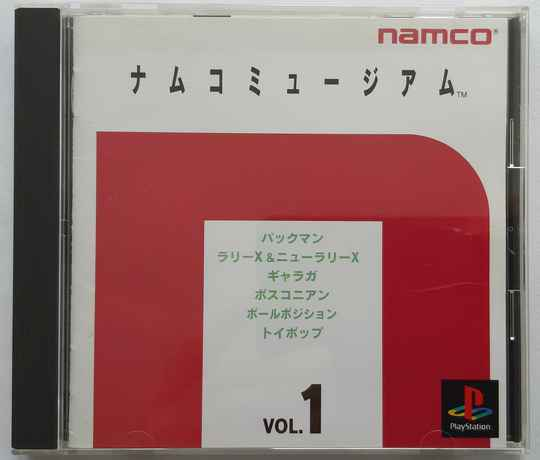 PS1 - Namco Museum Vol. 1 w/ spine card (NTSC-J)
