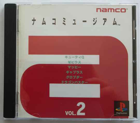 PS1 - Namco Museum Vol. 2 w/ spine card (NTSC-J)