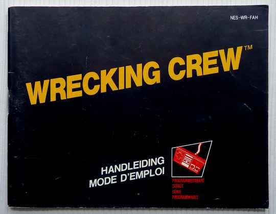 NES - Wrecking Crew   instruction booklet (FAH)
