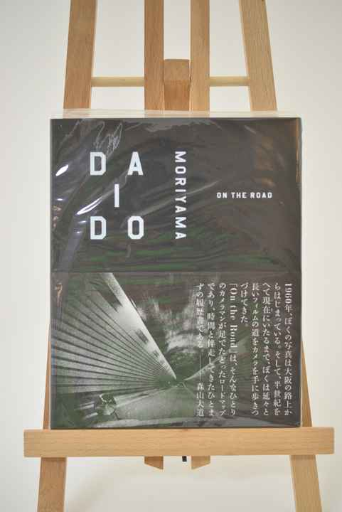 Moriyama, Daido   -  On the road