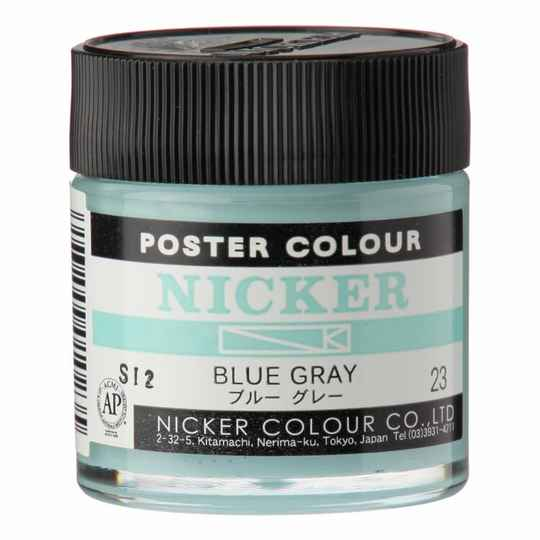 Poster Colours 40ml - Blue Gray | PCB23