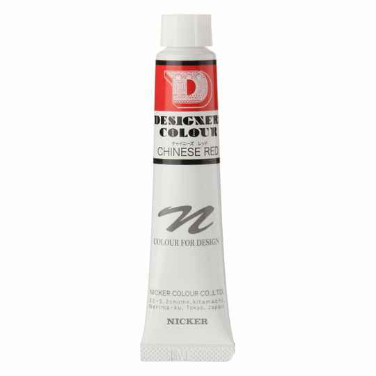 Designer colours 20ml - Chinees rood