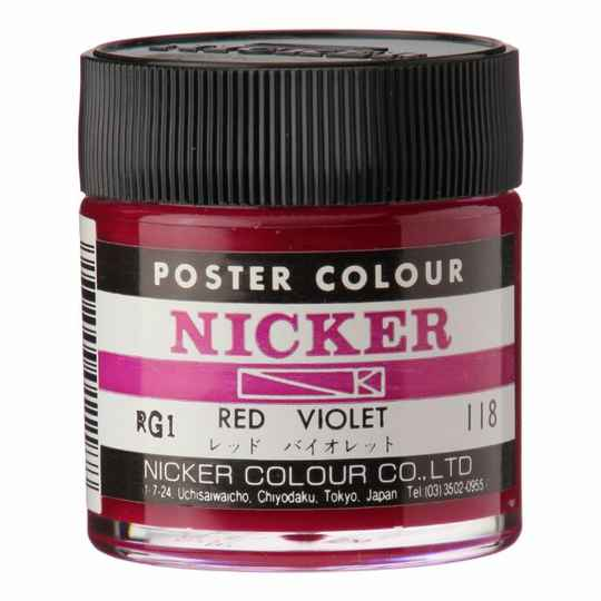 Poster Colours 40ml - Red Violet | PCB118