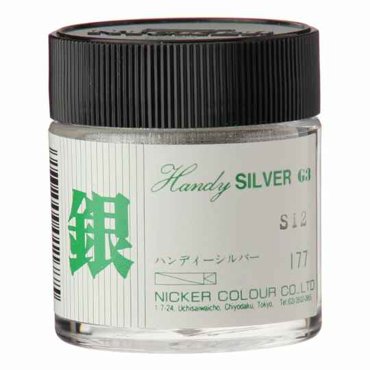 Poster Colour 40ml - Zilver | PCB177 (G3)