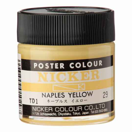 Poster Colours 40ml - Naples Yellow | PCB29