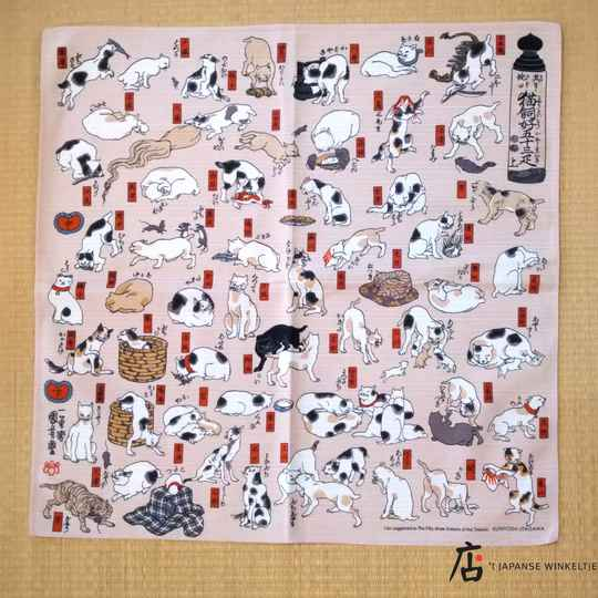"Furoshiki ""Cats suggested as the 53 stations of the Tokaido"", 50 x 50 cm (T-Furo-1A)"