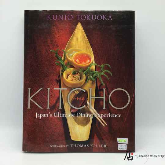 Kitcho, Japan's Ultimate Dining Experience