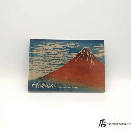 Hokusai; a book of 30 postcards (D-Pom-ka-351)