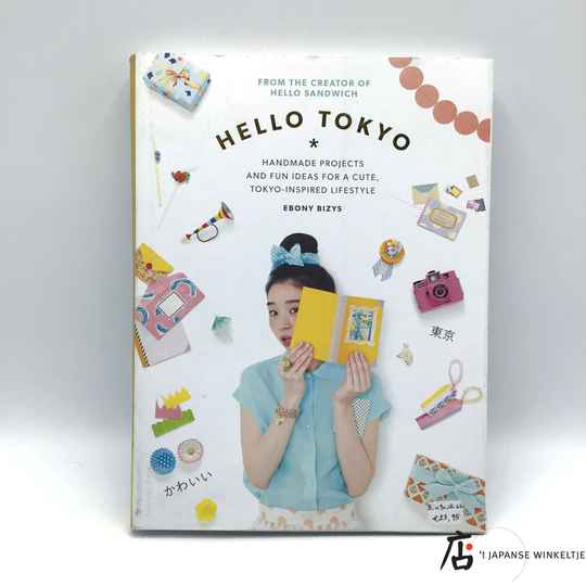Hello Tokyo - Handmade projects and fun ideas for a cute Tokyo-inspired lifestyle