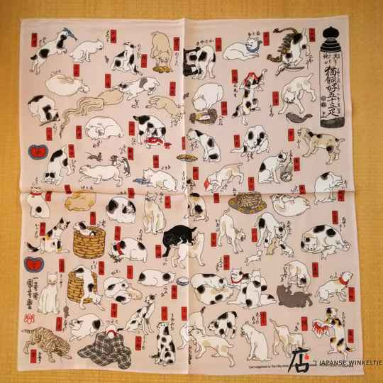 "Furoshiki ""Cats suggested as the 53 stations of the Tokaido"", 68 x 68 cm (T-Furo-2A)"