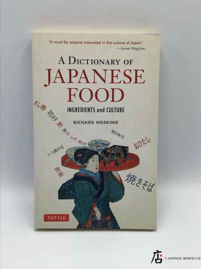 A Dictionary of Japanese Food, ingredients and culture