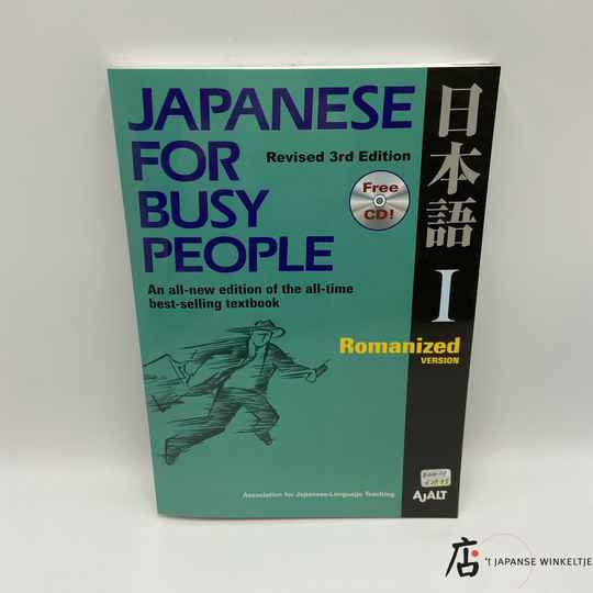 Japanese for Busy People I (Romanized version)