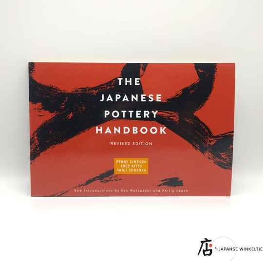 The Japanese Pottery Handbook (revised edition)