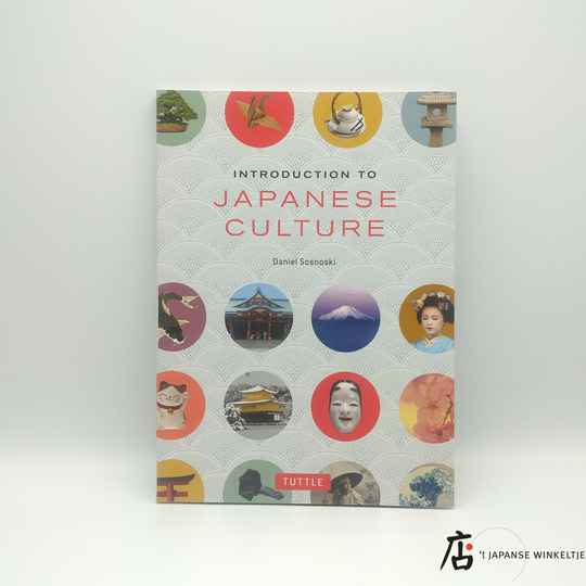 Boek Introduction to Japanese Culture